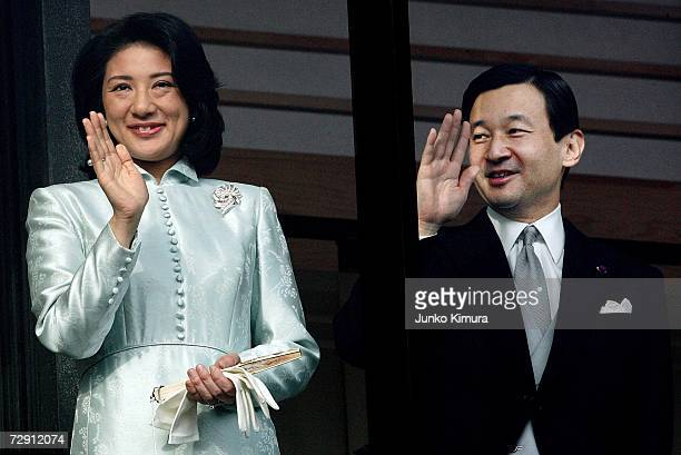 Crown Prince Naruhito and Crown Princess Masako of Japan greet wellwishers celebrating the new year at Imperial Palace on January 2 2007 in Tokyo...