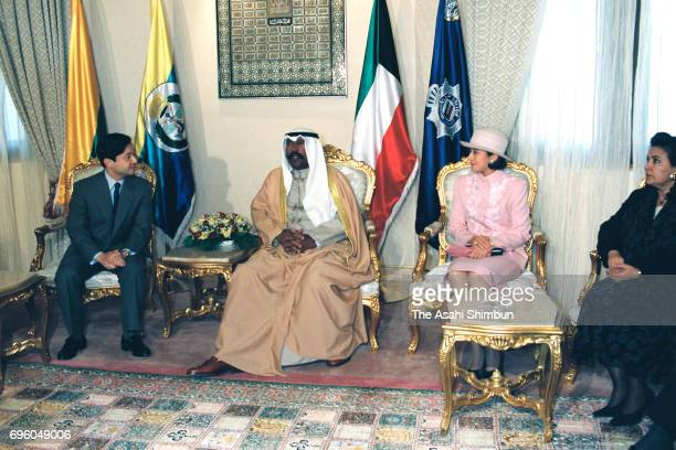 Crown Prince Naruhito and Crown Princess Masako talk with Crown Prince Saad AlSalim AlSabah of Kuwait during their meeting at Bayan Palace on January...