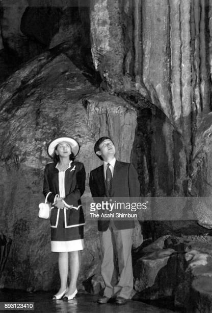 Crown Prince Naruhito and Crown Princess Masako visit Akiyoshido Cave on July 28 1993 in Akiyoshi Yamaguchi Japan
