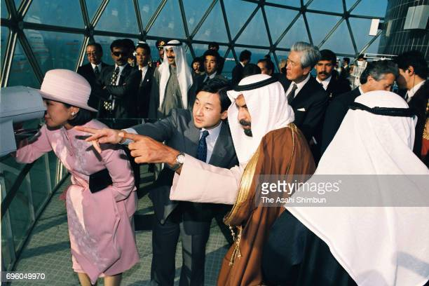 Crown Prince Naruhito and Crown Princess Masako visit Kuwait Tower on January 22 1995 in Kuwait City Kuwait