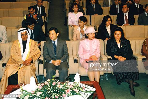 Crown Prince Naruhito and Crown Princess Masako visit the Kuwait Institute for Scientific Research on January 22 1995 in Kuwait City Kuwait