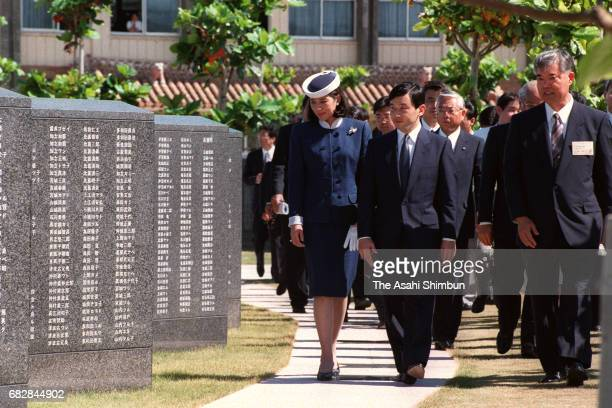 Crown Prince Naruhito and Crown Princess Masako visit the 'HeiwanoIshiji' Cornerstone of Peace at Peace Memorial Park on July 15 1997 in Itoman...