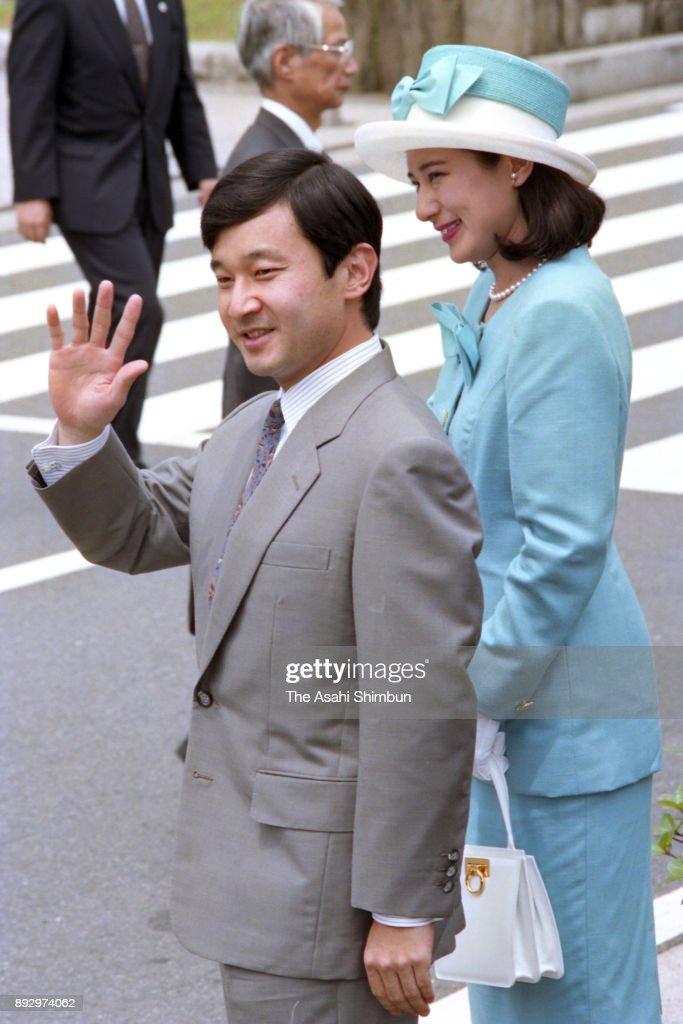 Newly Wed Crown Prince And Crown Princess Visit Mie And Nara : News Photo
