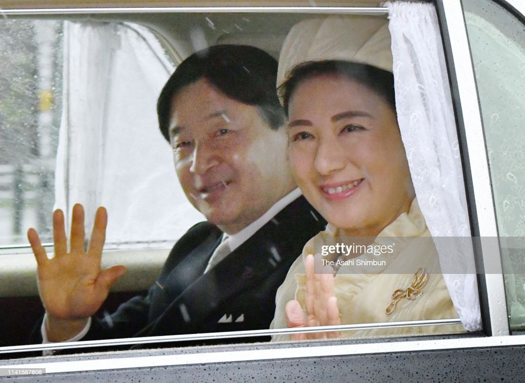 JPN: Emperor Akihito And Empress Michiko Celebrate Diamond Wedding
