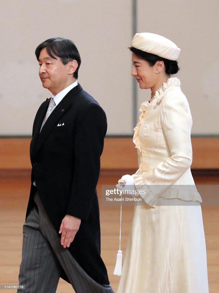 Emperor Akihito And Empress Michiko Celebrate Diamond Wedding : News Photo