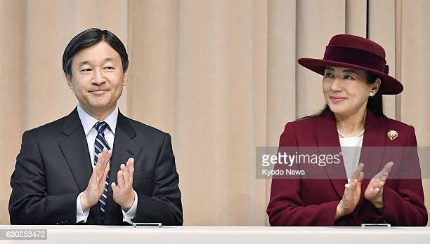Crown Prince Naruhito and his wife Crown Princess Masako attend a symposium in Tokyo commemorating 60 years of Japan's membership in the United...