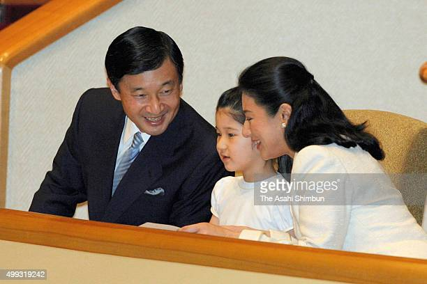 Crown Prince Naruhito Crown Princess Masako and Princess Aiko enjoy sumo at Ryogoku Kokugikan on September 22 2007 in Tokyo Japan