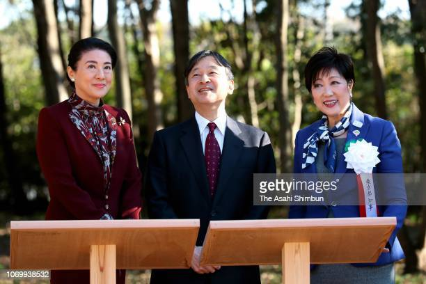 Crown Prince Naruhito Crown Princess Masako and Tokyo Metropolitan Governor Yuriko Koike attend a 42nd National Tree Growing Festival event on...