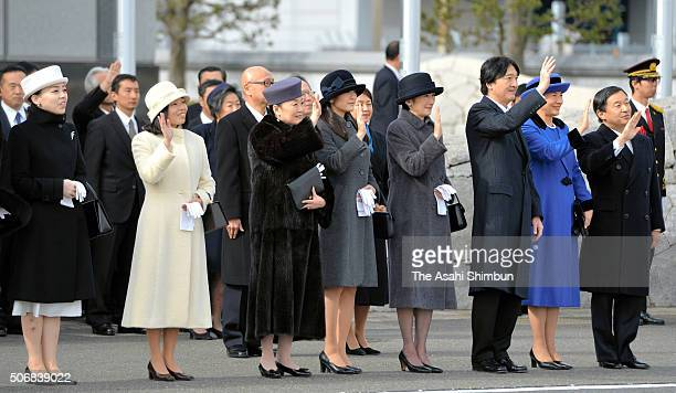 Crown Prince Naruhito Crown Princess Masako Prince Akishino Princess Kiko Princess Mako of Akishino Princess Nobuko Princess Akiko and Princess Yoko...