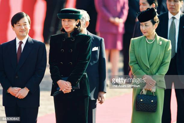 Crown Prince Naruhito Crown Princess Masako Prince Hitachi and Princess Hanako of Hitachi attend the welcome ceremony for Chinese President Jiang...