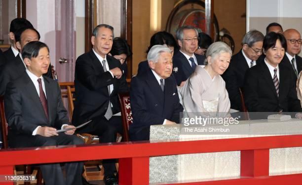 Crown Prince Naruhito Emperor Akihito Empress Michiko and Prince Akishino attend the 'Gagaku' Japanese Traditional Music Concert marking 60th...
