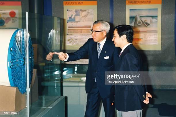 Crown Prince Naruhito inspects the construction site of the Tokyo Bay Aqua Line on June 12 1996 in Kawasaki Kanagawa Japan