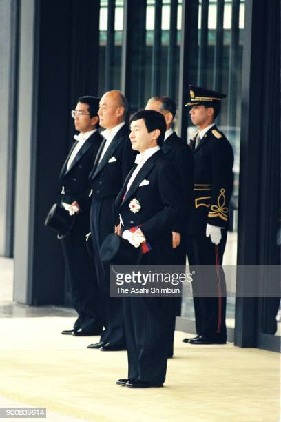 Crown Prince Naruhito is seen after the Ceremonial Investiture at the Imperial Palace on February 23 1991 in Tokyo Japan