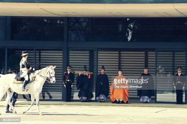 Crown Prince Naruhito is seen during the Ceremonial Investiture at the Imperial Palace on February 23 1991 in Tokyo Japan