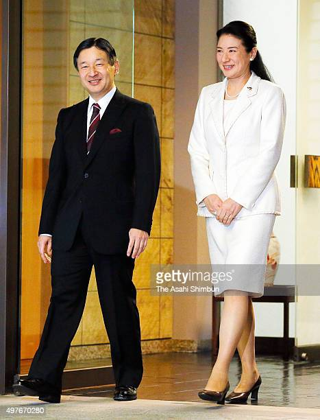 Crown Prince Naruhito is seen off by Crown Princess Masako on departure for the United States at the Togu Palace on November 17 2015 in Tokyo Japan...