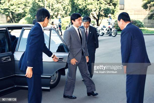 Crown Prince Naruhito is seen on arrival at the Tokyo National Museum to see the 'Central Asian art from the Museum of Indian Art Berlin' on April 22...