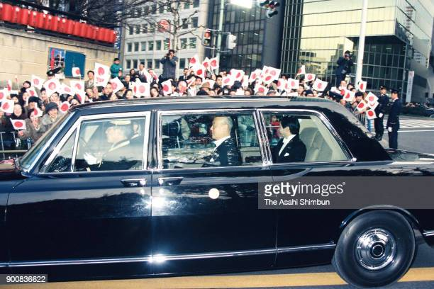 Crown Prince Naruhito is welcomed by wellwishers after the Ceremonial Investiture on February 23 1991 in Tokyo Japan