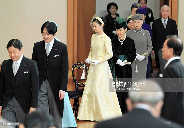 Crown Prince Naruhito, Prince Akishino, Princess Kako of Akishino, Princess Hanako of Hitachi, Princess Nobuko of Mikasa attend the...