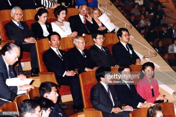 Crown Prince Naruhito Prince Takamado and his wife Princess Hisako of Takamado and parents of fiancee Hisashi Owada and Yumiko attend a Jose Carreras...