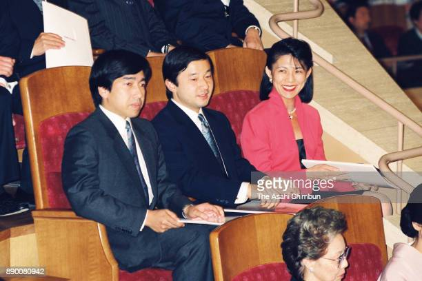 Crown Prince Naruhito Prince Takamado and his wife Princess Hisako of Takamado attend a Jose Carreras recital at Suntory Hall on March 1 1993 in...