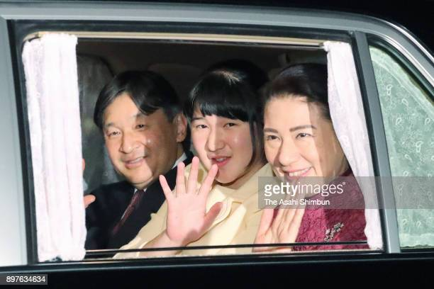Crown Prince Naruhito Princess Aiko and Crown Princess Masako are seen on arrival at the Imperial Palace to celebrate Emperor Akihito's 84th birthday...