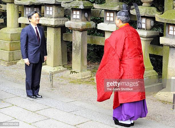 Crown Prince Naruhito visit the Iwashimizu Hachimangu Shrine on November 29 2015 in Yawata Kyoto Japan