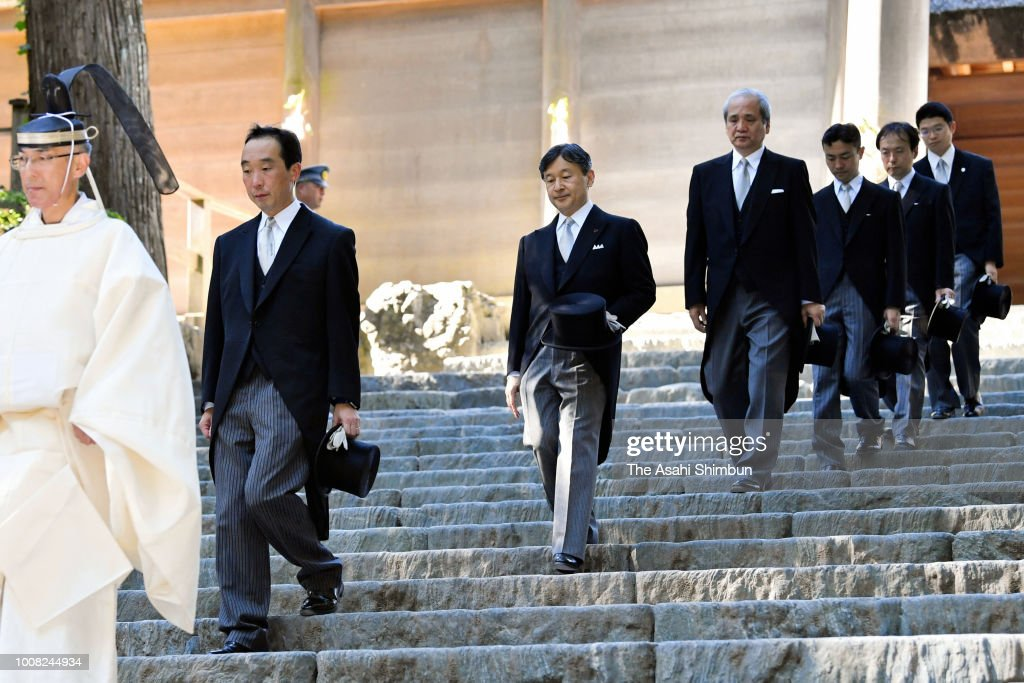 Crown Prince Naruhito Visits Mie - Day 1
