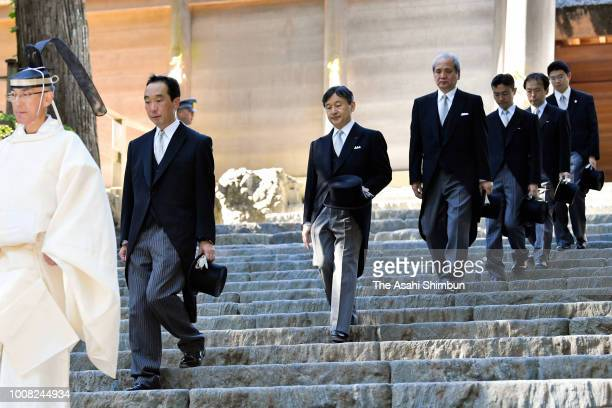 Crown Prince Naruhito visits the Ise Jingu Shrine on July 31 2018 in Ise Mie Japan