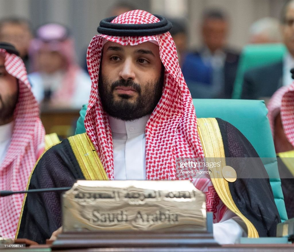 The 14th Islamic Summit of the OIC : News Photo