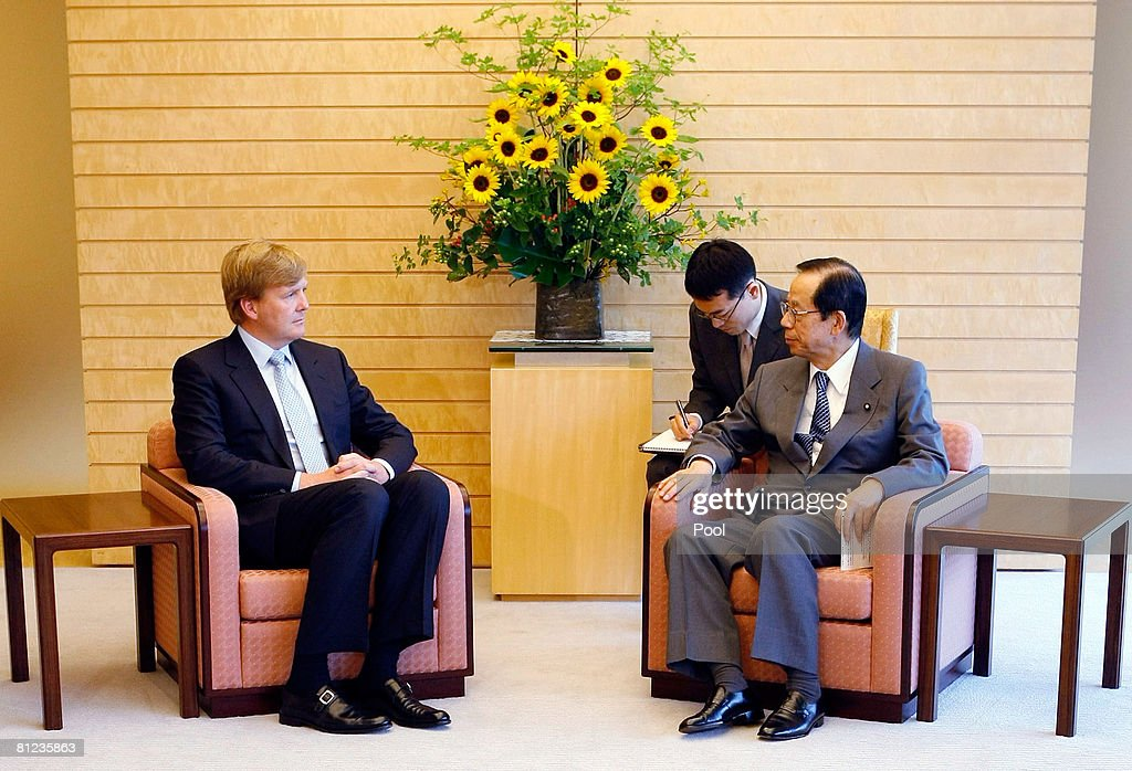 Crown Prince Willem-Alexander of Netherlands Meets With Japanese Prime Minister Yasuo Fukuda : News Photo