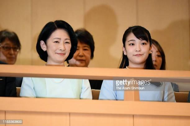 Crown Princess Kiko of Akishino and her daughter Princess Mako attend the ryukyu dance special performance marking the emperor emeritus' abdication...