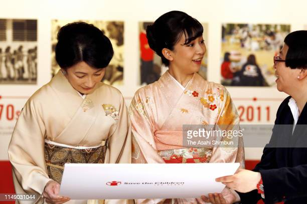 Crown Princess Kiko of Akishino and Princess Kako of Akishino visit the Save the Children exhibition on May 13 2019 in Tokyo Japan