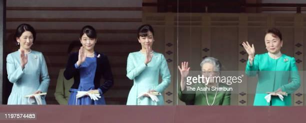 Crown Princess Kiko of Akishino, Princess Mako of Akishino, Princess Kako of Akishino, Priness Yuriko of Mikasa and Princess Nobuko of Mikasa wave to...