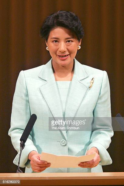 Crown Princess Masako addresses during a forum to promote children reading books on April 23 2003 in Tokyo Japan