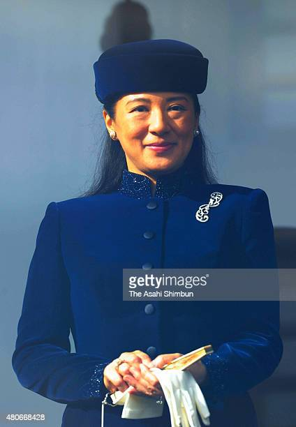 Crown Princess Masako attends a greeting session at the Imperial Palace on December 23 2011 in Tokyo Japan Emperor Akihito turns 78