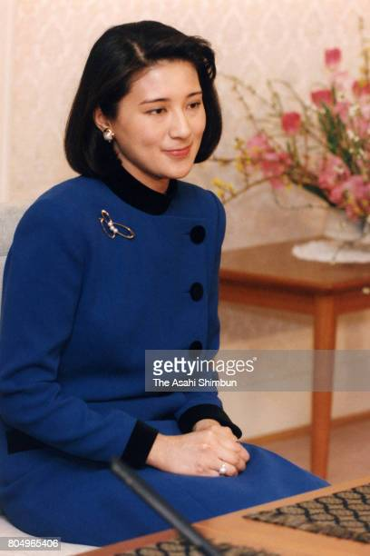 Crown Princess Masako attends a press conference at Togu Palace on February 9 1994 in Tokyo Japan