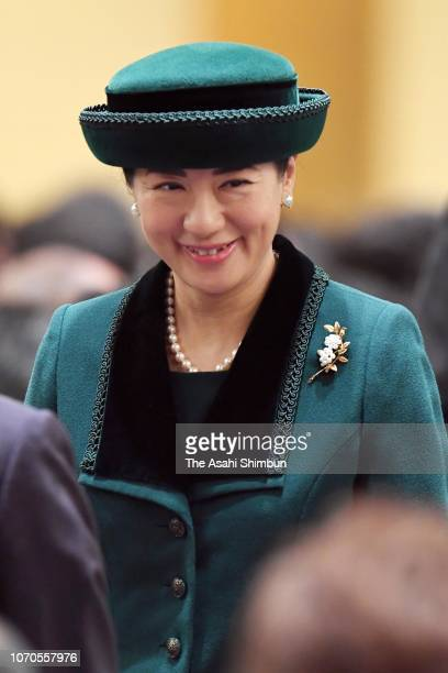 Crown Princess Masako attends the 70th anniversary ceremony of the PTA Foundation on November 21 2018 in Tokyo Japan