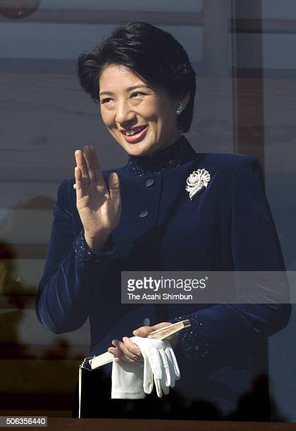 Crown Princess Masako attends the New Year celebration at the Imperial Palace on January 2 2005 in Tokyo Japan