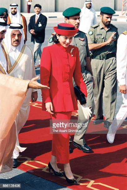 Crown Princess Masako attends the welcome ceremony on November 13 1994 in Manama Bahrain