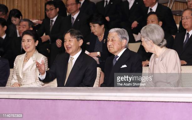 Crown Princess Masako Crown Prince Naruhito Emperor Akihito and Empress Michiko attend the concert marking the 30th anniversary of the emperor's...