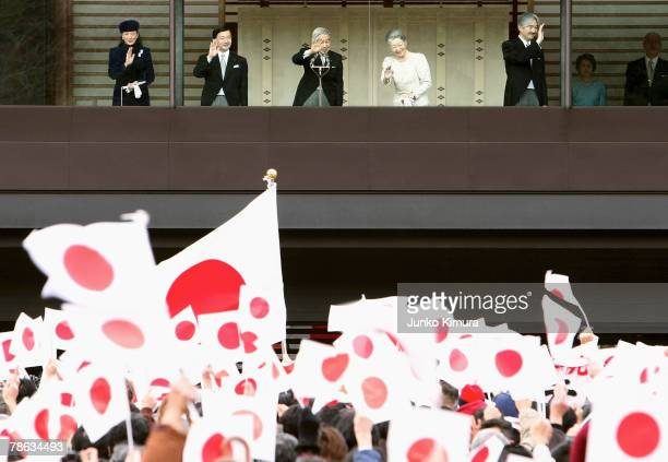 Crown Princess Masako Crown Prince Naruhito Emperor Akihito Empreess Michiko and Prince Akishino greet the wellwishers at the Imperial Palace to...