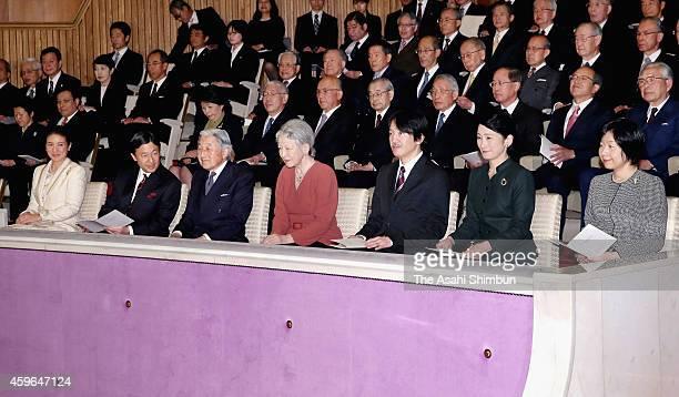 Crown Princess Masako Crown Prince naruhito Emperor Akihito Empress Michiko Prince Akishino Princess Kiko of Akishino and Sayako Kuroda attend a...