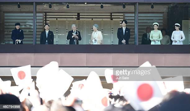 Crown Princess Masako Crown Prince Naruhito Emperor Akihito Empress Michiko Of Japan Prince Fumihito Princess Kiko of Akishino and Princess Mako of...