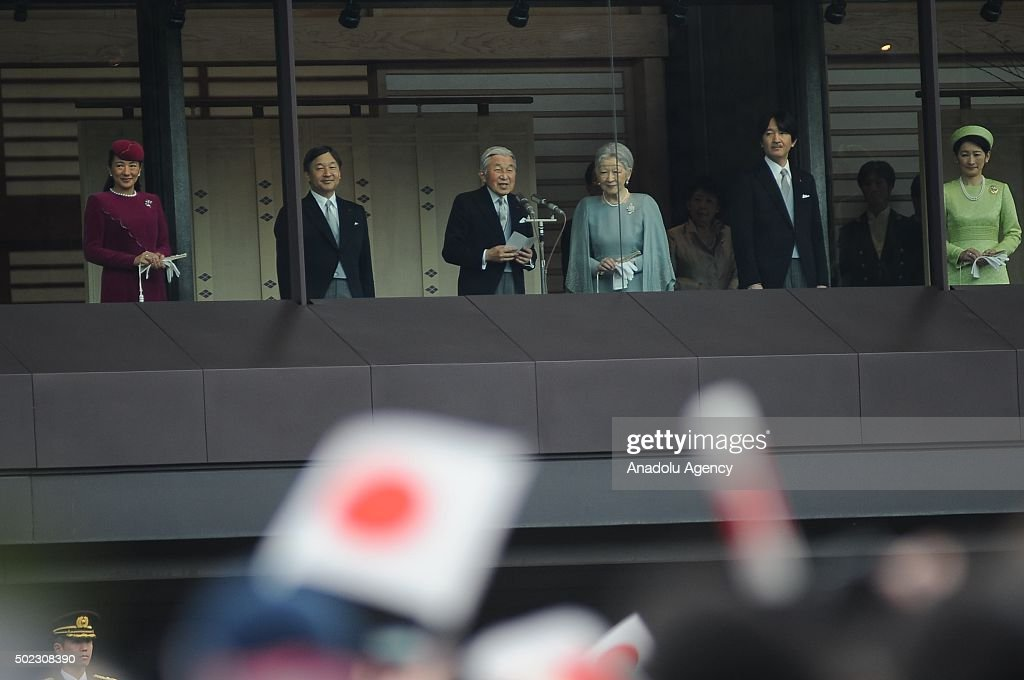 Emperor of Japan celebrates his 82nd birthday : Fotografía de noticias