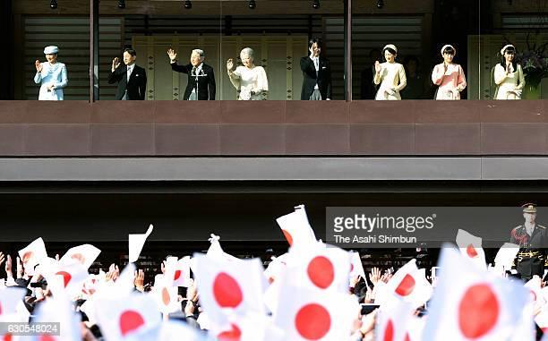 Crown Princess Masako Crown Prince Naruhito Emperor Akihito Empress Michiko Prince Akishino Princess Kiko Princess Mako and Princess Kako of Akishino...