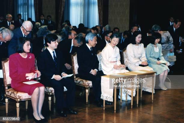 Crown Princess Masako Crown Prince Naruhito Emperor Akihito Empress Michiko Princess Kiko of Akishino and Princess Sayako attend a music concert...