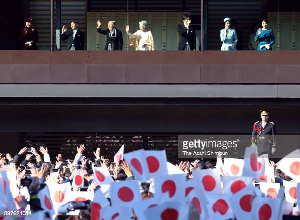 Crown Princess Masako Crown Prince Naruhito Emperor Akihito Empress Michiko Prince Akishino Princess Kiko of Akishino and Princess Mako of Akishino...