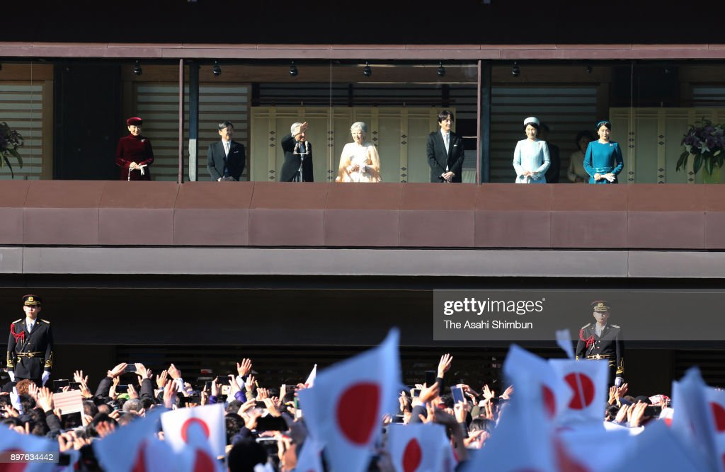 Crown Princess Masako, Crown Prince Naruhito, Emperor Akihito, Empress Michiko, Prince Akishino, Princess Kiko of Akishino and Princess Mako of Akishino wave to well-wishers at a session celebrating emperor's 84th birthday at the Imperial Palace on December 23, 2017 in Tokyo, Japan.