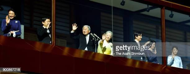 Crown Princess Masako Crown Prince Naruhito Emperor Akihito Empress Michiko Prince Akishino Princess Kiko of Akishino and Princess Mako of Akishino...