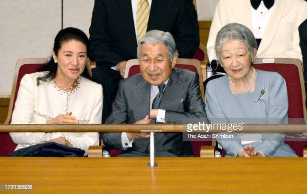 Crown Princess Masako Emperor Akihito and Empress Michiko attend the Gakushuin University Alumni Orchestra regular concert at Tokyo Metropolitan...
